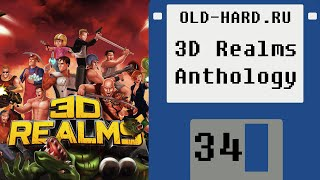 3D Realms Anthology (Old-Hard - выпуск 34)