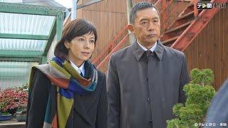 榊マリコ(沢口靖子)と涌田亜美(山本ひかる)は、路上で男が女性に暴...