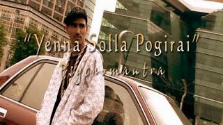 Psychomantra - Yenna Solla Pogirai