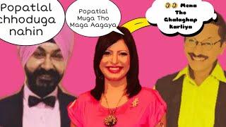 Popatlal aur roshan kha huva Ghapaghap shodhi huva gussa 🤤🤤