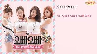 [Single] BAMBINO (밤비노) - Oppa Oppa (오빠오빠) [1st Digital Single]