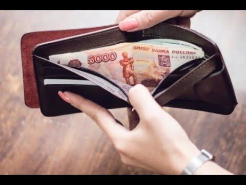 Что нужно делать со старым кошельком согласно фэн-шуй, чтобы не возникли финансовые проблемы