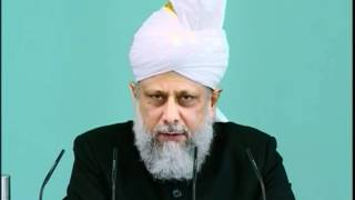 Urdu Khutba Juma, 1st September 2006, Revered Elders of Ahmadiyya Muslim Community