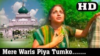 Mere Waris Piya Tumko Yeh Jogan Yaad Karti Hai | Waris Piya | Sad Songs | HD | Anuja,Aman