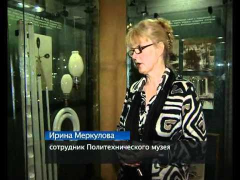 Утилизация люминесцентных ламп. ТК Москва 24
