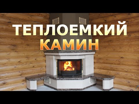 ТЕПЛОЕМКИЙ КАМИН В ДЕРЕВЯННОМ ДОМЕ. BRAVO SUPERTERMIK