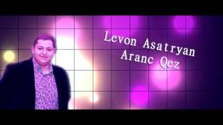 Levon Asatryan Aranc Qez Artash Asatryan Aranc Qez Cover