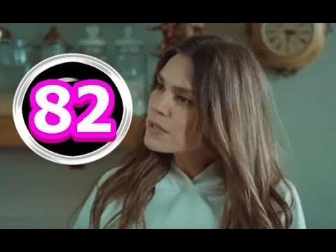 Невеста из Стамбула 82 серия на русском,турецкий сериал, дата выхода