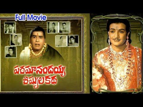 Paramanandayya Sishyula Katha Full Length...