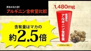 JMCオンラインショップ 詳しくは:http://www.blackginger.jp/ 電話:01...