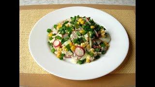 Салат без майонеза «ВЕСЕННЕЕ НАСТРОЕНИЕ»!  Яркий и Вкусный салатик за НЕСКОЛЬКО МИНУТ!