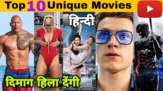 Top 10  Hollywood movies in Hindi dubbed with unique concept | available on YouTube | Oye Filmy