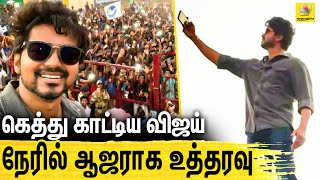 Actor Vijay Gets Income Tax Notice MASTER, IT Raid