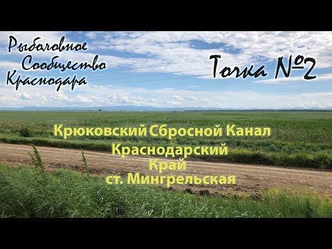 Раскрываем места ловли #2 Крюковский сбросной канал