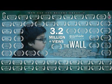 THE WALL (AWARD