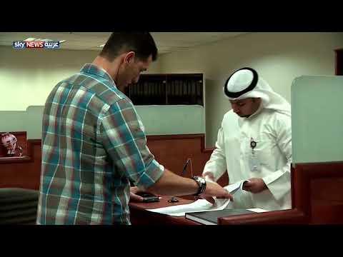 الكويت.. القبض على مزوري الشهادات الجامعية  - نشر قبل 9 ساعة