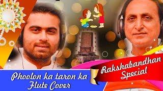 Phoolon Ka Taron Ka with Lyrics | Rakshabandhan Special | Flute Cover | Instrumental | Karan Thakkar