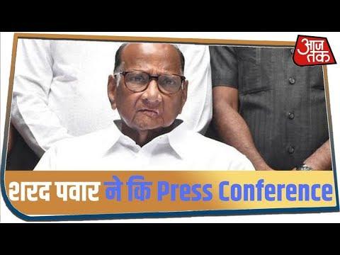 NCP प्रमुख शरद