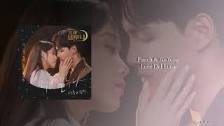 ... #punchtaeyong #punch #taeyong #lovedelluna #ost #ostpart13 #hoteldellunaost #kdrama #sojusisters