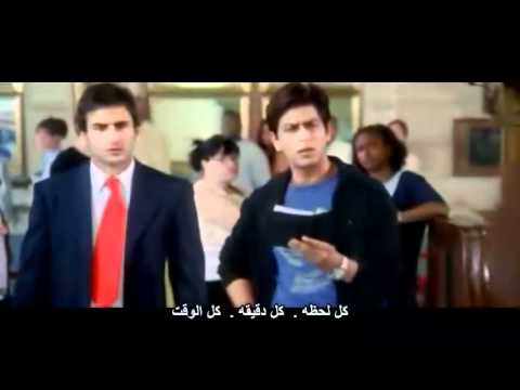film kal ho naa ho en arabe