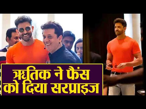 Hrithik Roshan gives surprises to his fans before Super 30 release; Check Out | FilmiBeat Mp3