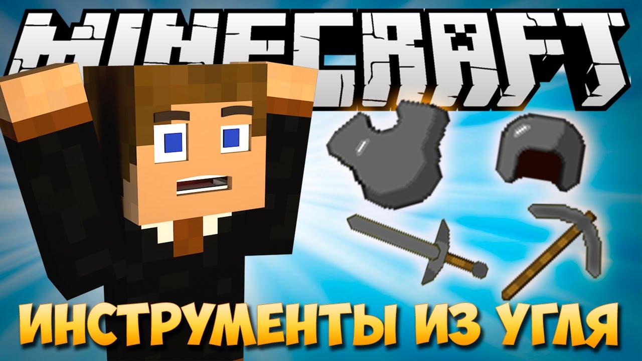 Как установить Minecraft? - Как установить Minecraft?