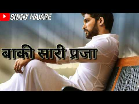 Bhaigiri special #55 for whatsapp || marathi attitude status Doilogue mix