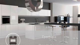Кухня в стиле хай-тек. Дизайн и оформление кухни в стиле хай тек