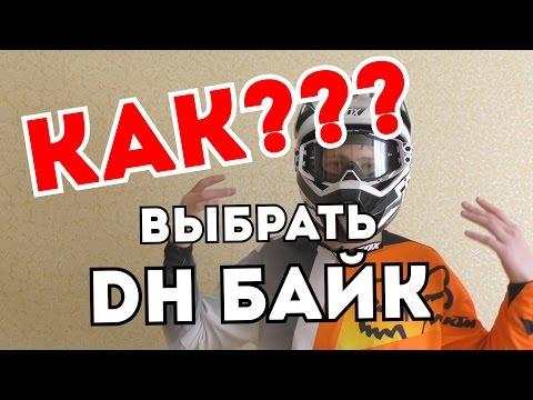 Купить велосипед в Минске, велосипеды недорого