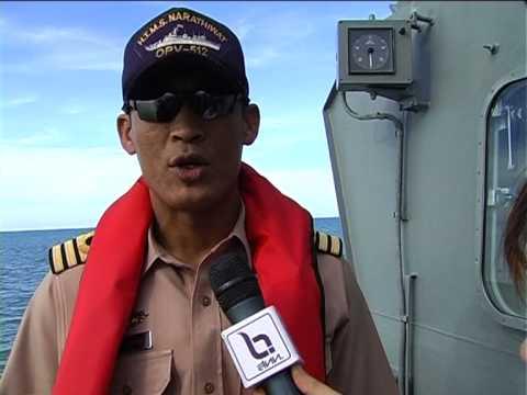 1005-56 สกู๊ปแสนยานุภาพเรือหลวงนราธิวาสทัพเรือไทย