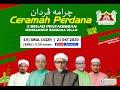 3 Dekad Pentadbiran Membangun Bersama Islam