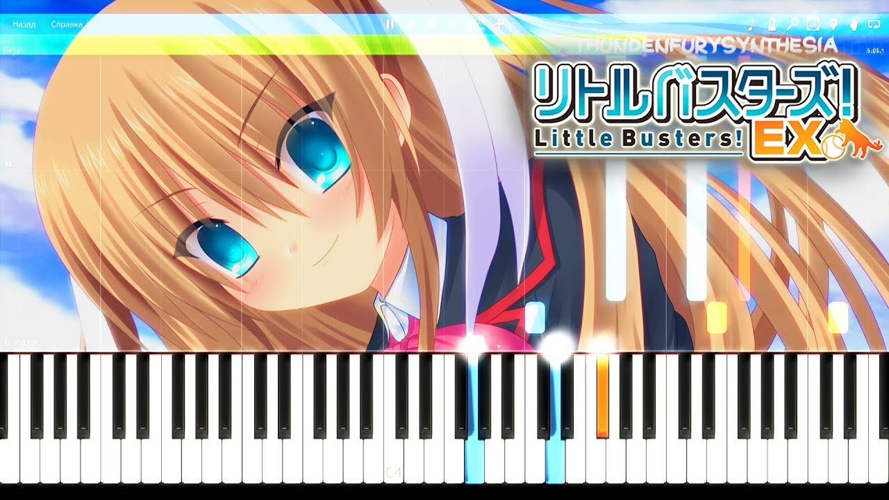 Little Busters! EX【リトルバスターズ! Ecstasy】 - Saya's Song (Ripresa Album) Piano