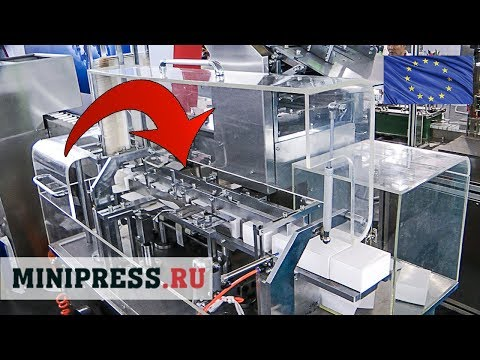 🔥Production Line For Packing Stick-packages In Cardboard Boxes Minipress.ru