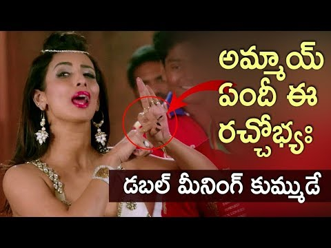 Pelli ki mundhu prema katha Double Meaning Video Song