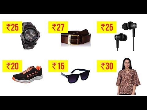 Har Ek Maal 20 Rupay | World's  Cheapest Online Shopping Site In India 2019