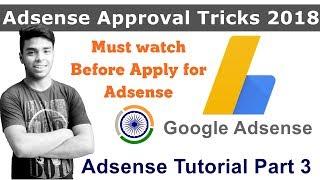 Google Adsense Approval Tips and Tricks 2018 [HINDI]
