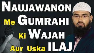 Naujawanon Me Gumrahi Ki Wajah Aur Uska ilaj By Adv. Faiz Syed (Jodhpur)