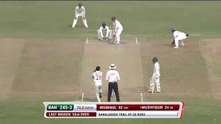 Mushfiqur Rahim 203* Runs Vs Zimbabwe | Bangladesh Vs Zimbabwe Day 3 Highlights 24th February 2020 |