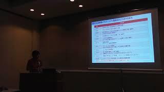 片岡 沙都紀氏(神戸大学・地盤工学会 ダイバーシティ委員会委員長) 20...