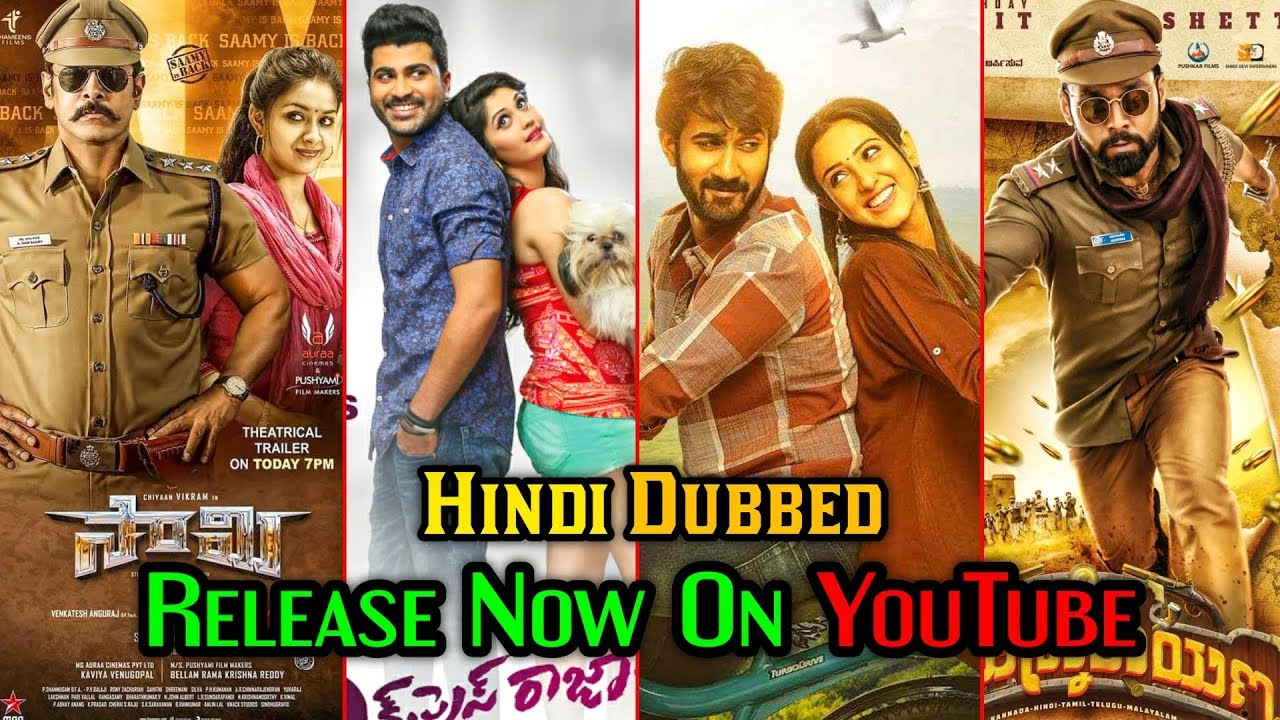5 Big New South Hindi Dubbed Movies Confirm Release On YouTube | Paper Boy | October 2019