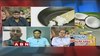 Debate | Impact of Coconut Oil on Health | Veeramachaneni | Dr Sree Bhushan Raju | Part 3