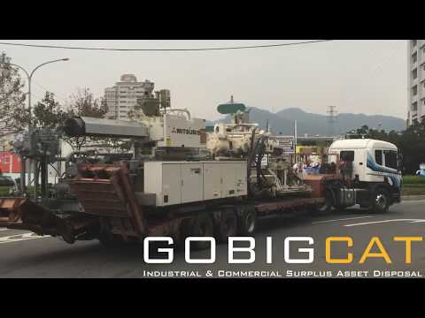 GOBIGCAT Hong Kong-based Asia-Pacific industrial & commercial surplus asset disposal firm