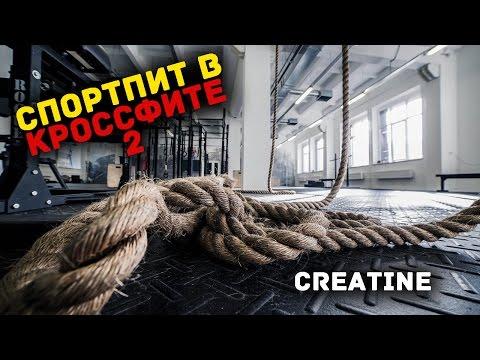 видео кроссфита