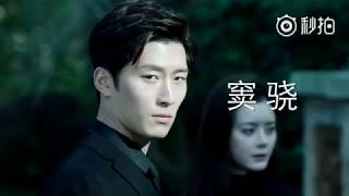 Video [ENG SUB] Tears In Heaven Chinese Drama Trailer download MP3, 3GP, MP4, WEBM, AVI, FLV Juli 2018