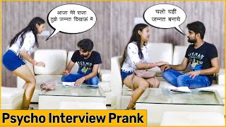 Have You Seen Job Interview Ever Like This?  PSYCHO Job Prank | The HunGama Films
