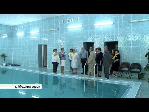 Депутаты посетили РЦ «Бодрость» (Медногорск)