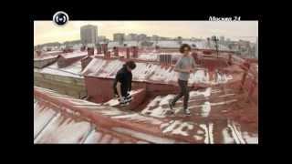 видео Аренда квартир  на Минской улице в Москве — снять квартиру