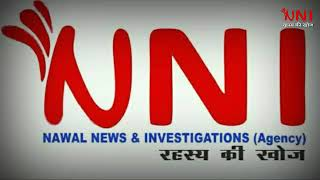 NNI # UP TOP 5 NEWS # Big Breaking