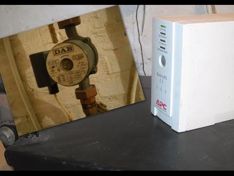 Циркуляционный насос для системы отопления и источник бесперебойного питания (UPS), какой подключать