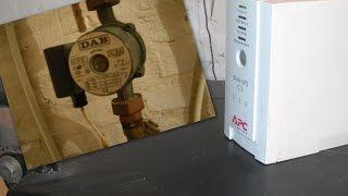 Циркуляционный насос для системы отопления и источник бесперебойного питания (UPS), какой подключать(В этом ролике показано какой ИБП можно использовать в качестве резервного источника питания в энергозавис..., 2016-11-03T12:47:30.000Z)
